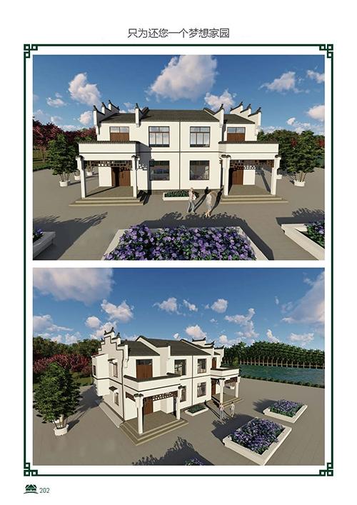 SP6  双拼别墅设计